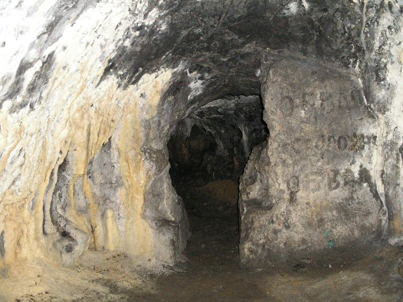 Пещера Святого Евпатия