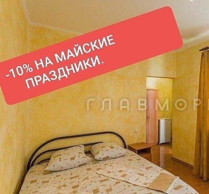 Однокомнатный - 2х мест.+доп.место